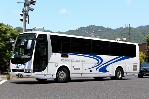 神戸200か4704 M1602