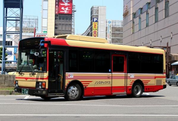 徳島200か・260