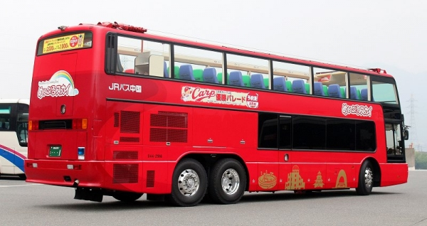 s-Hirosim200Ko B 844-2916