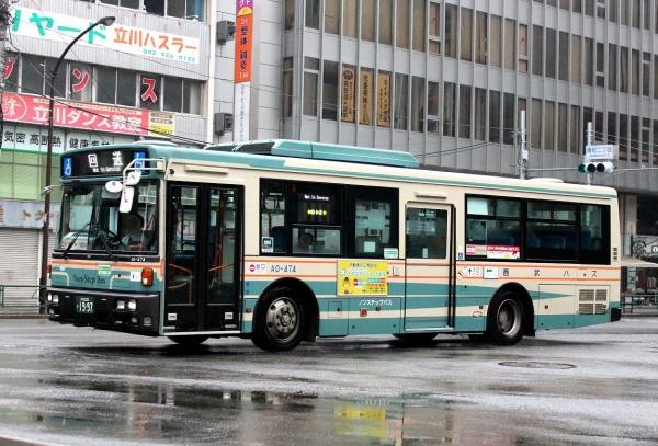 多摩200か1997 A0-474