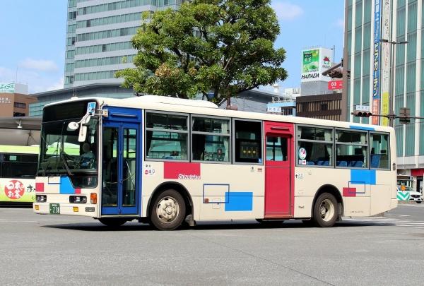 静岡200か・238
