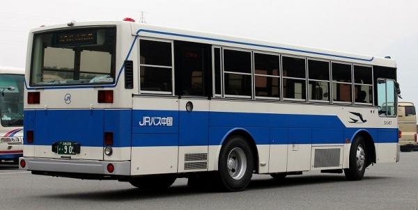 s-Hirosim909B 531-3457