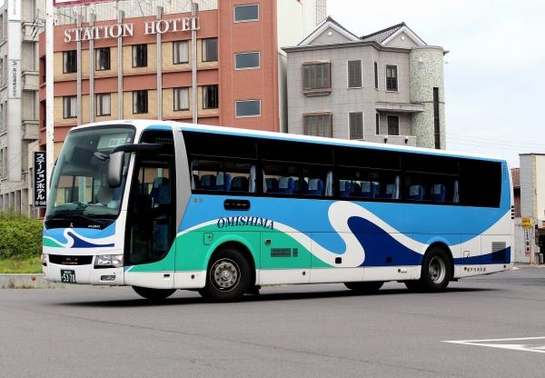 愛媛200か5370