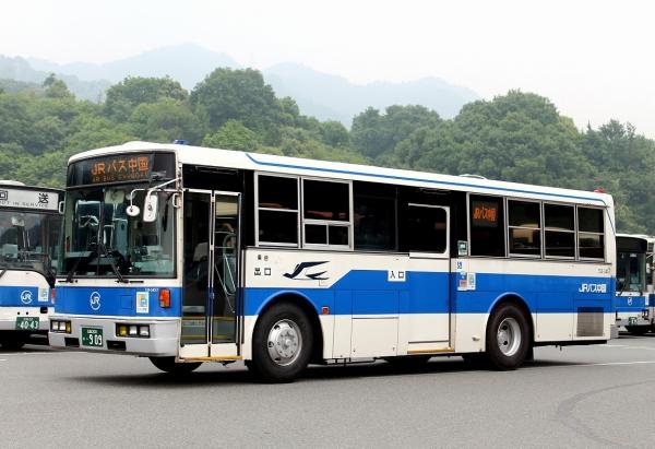 広島200か・909 531-3457