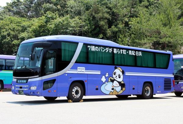 和歌山200か・602