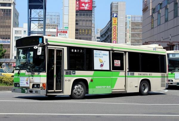 徳島200か・・98 H-98