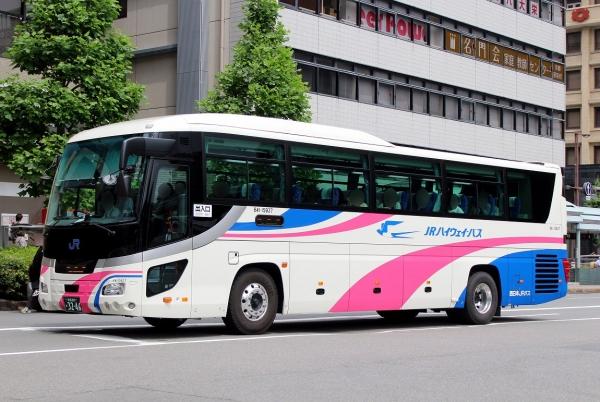 京都200か3246 641-15937