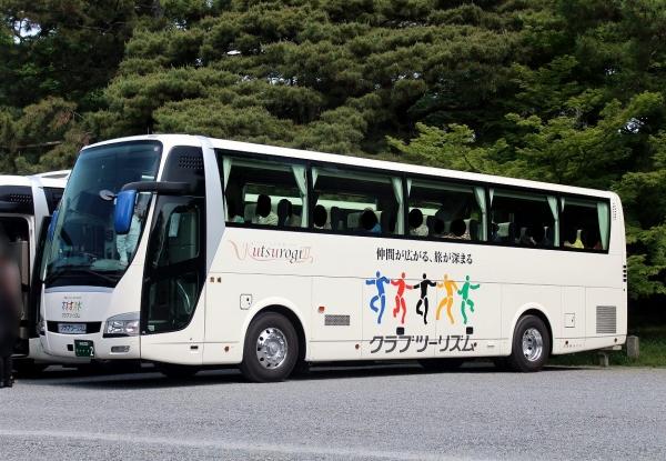 京都200う…2
