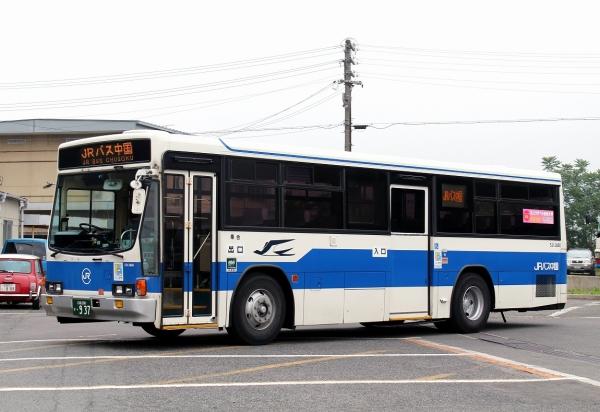 広島200か・937 531-3460