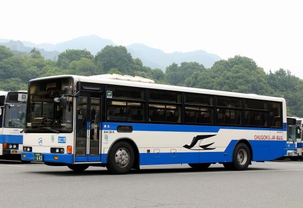 広島200か・643 644-3916