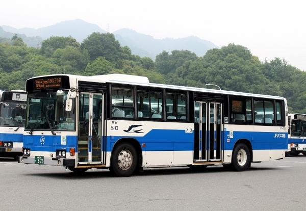 広島200か・875 537-4952