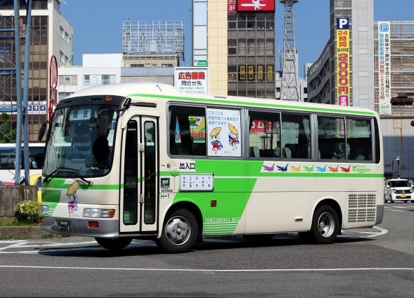 徳島200か…1 H-1