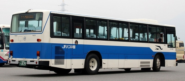 s-Hirosim875B 537-4952