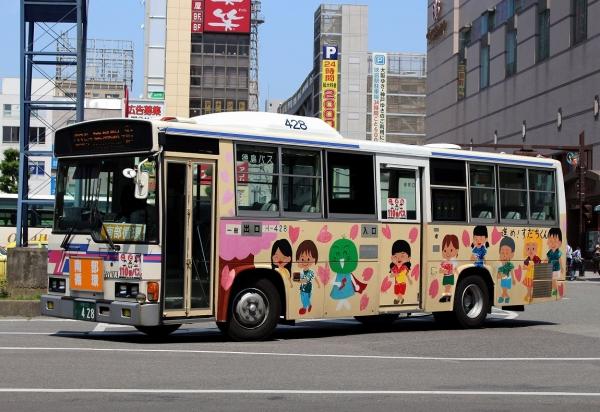 徳島22き・428