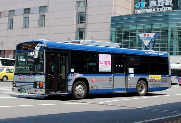 徳島230あ・508 I508