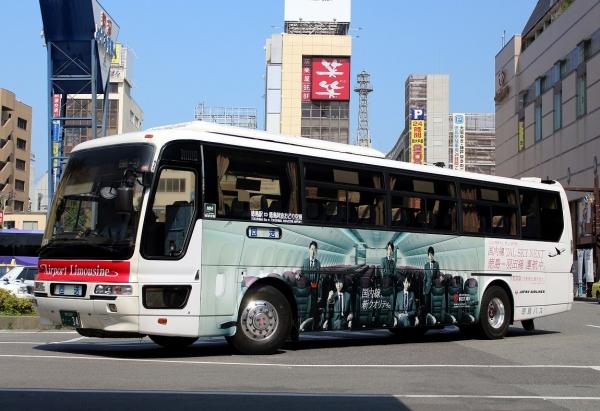 徳島200か・・34
