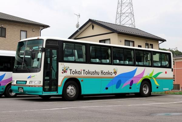 岐阜200い2000