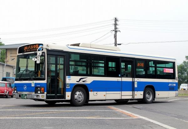 広島200か1140 531-8914