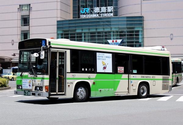 徳島200か・219 H-219