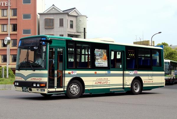 愛媛200か5509