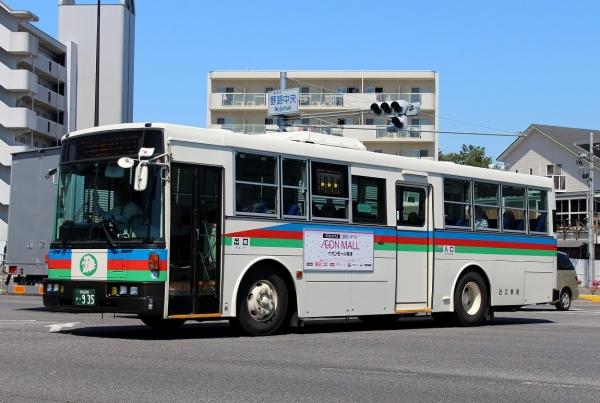 滋賀200か・935