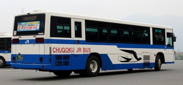 s-Hirosim573B.jpg