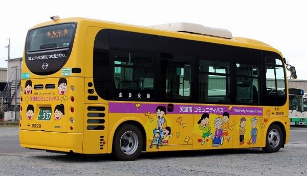s-Nara957B.jpg