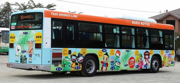 s-Nara960B.jpg