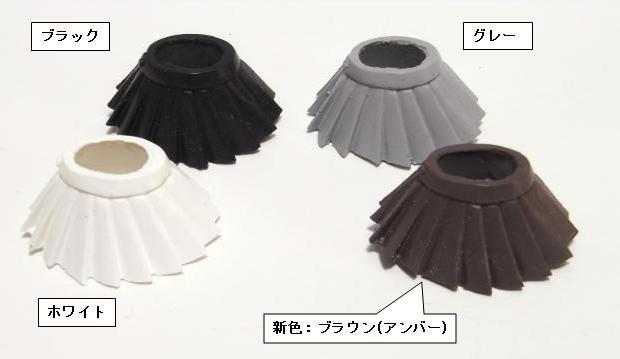 軟質スカート2