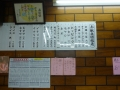 P1170561(1).jpg