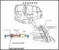 日産、「セレナ」のリコール未実施車両で負傷事案発生