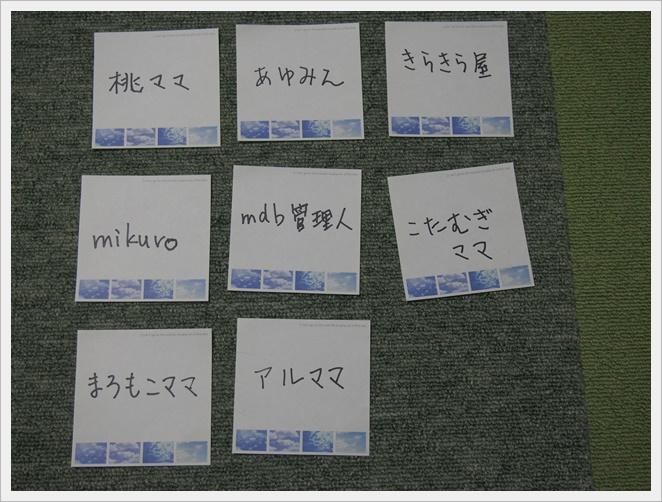 ⑦E賞P7181984