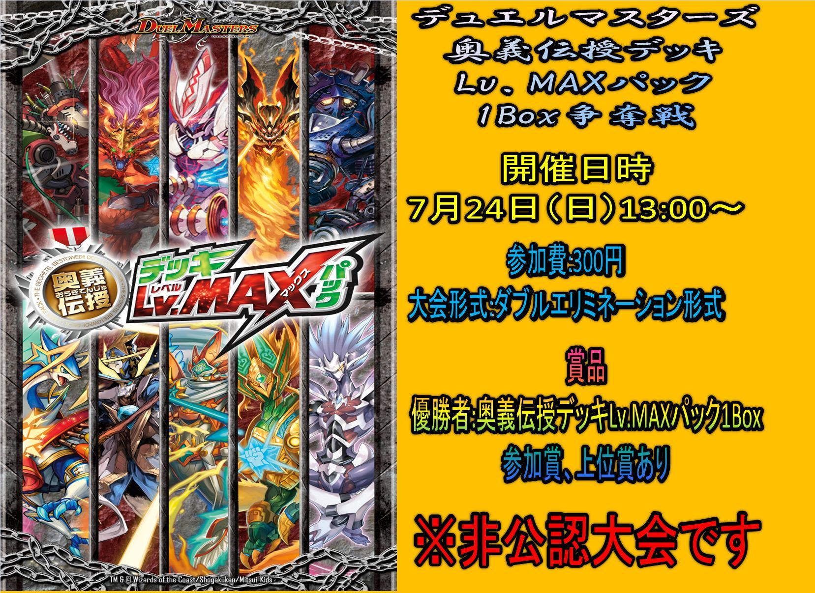 DMBox.jpg