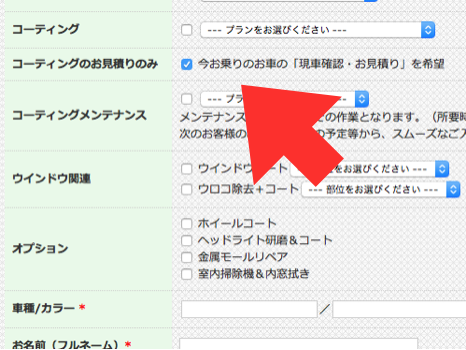 net_order.png