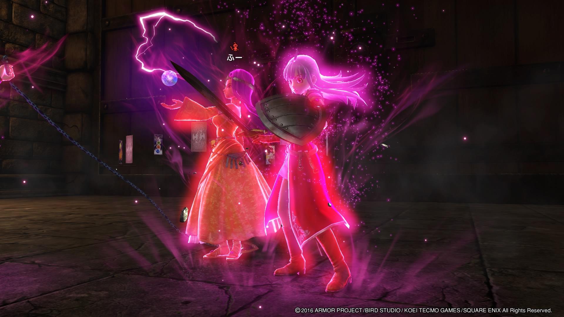 ドラゴンクエストヒーローズⅡ 双子の王と予言の終わり_20160601152928