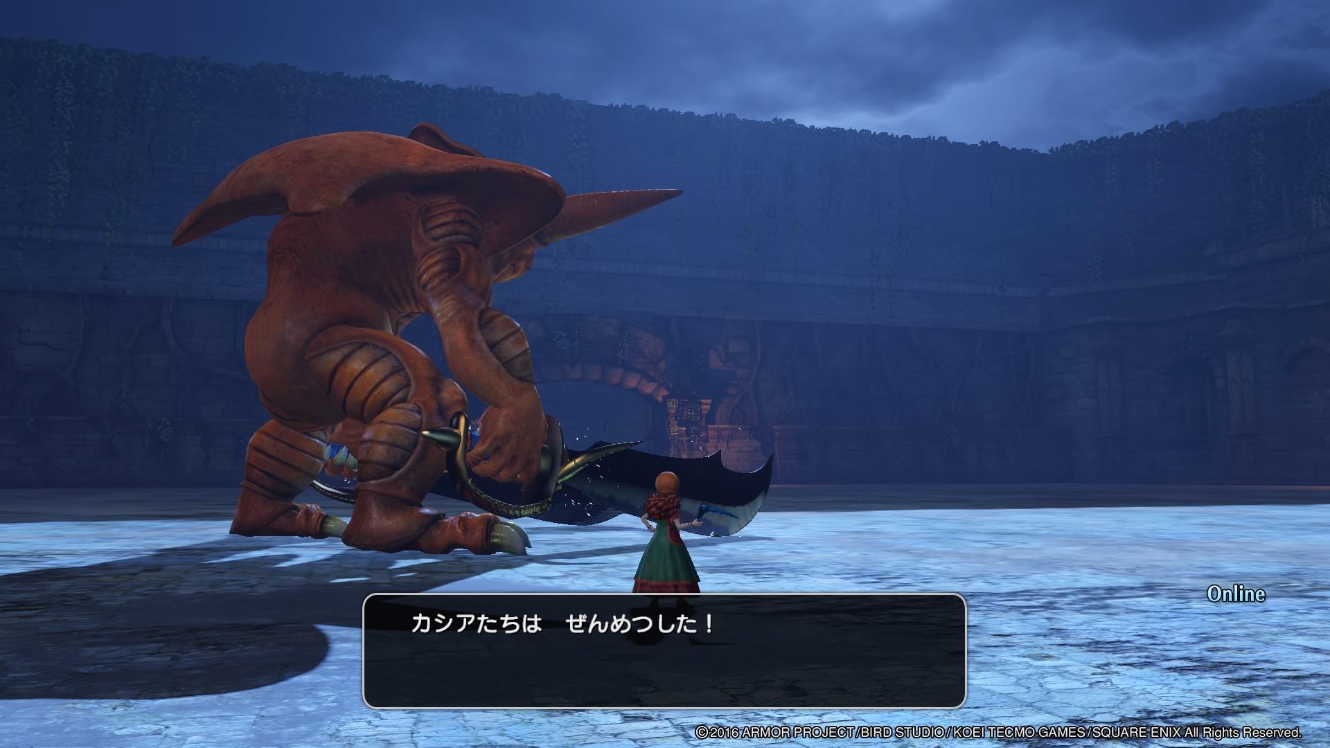ドラゴンクエストヒーローズⅡ 双子の王と予言の終わり_20160613185103