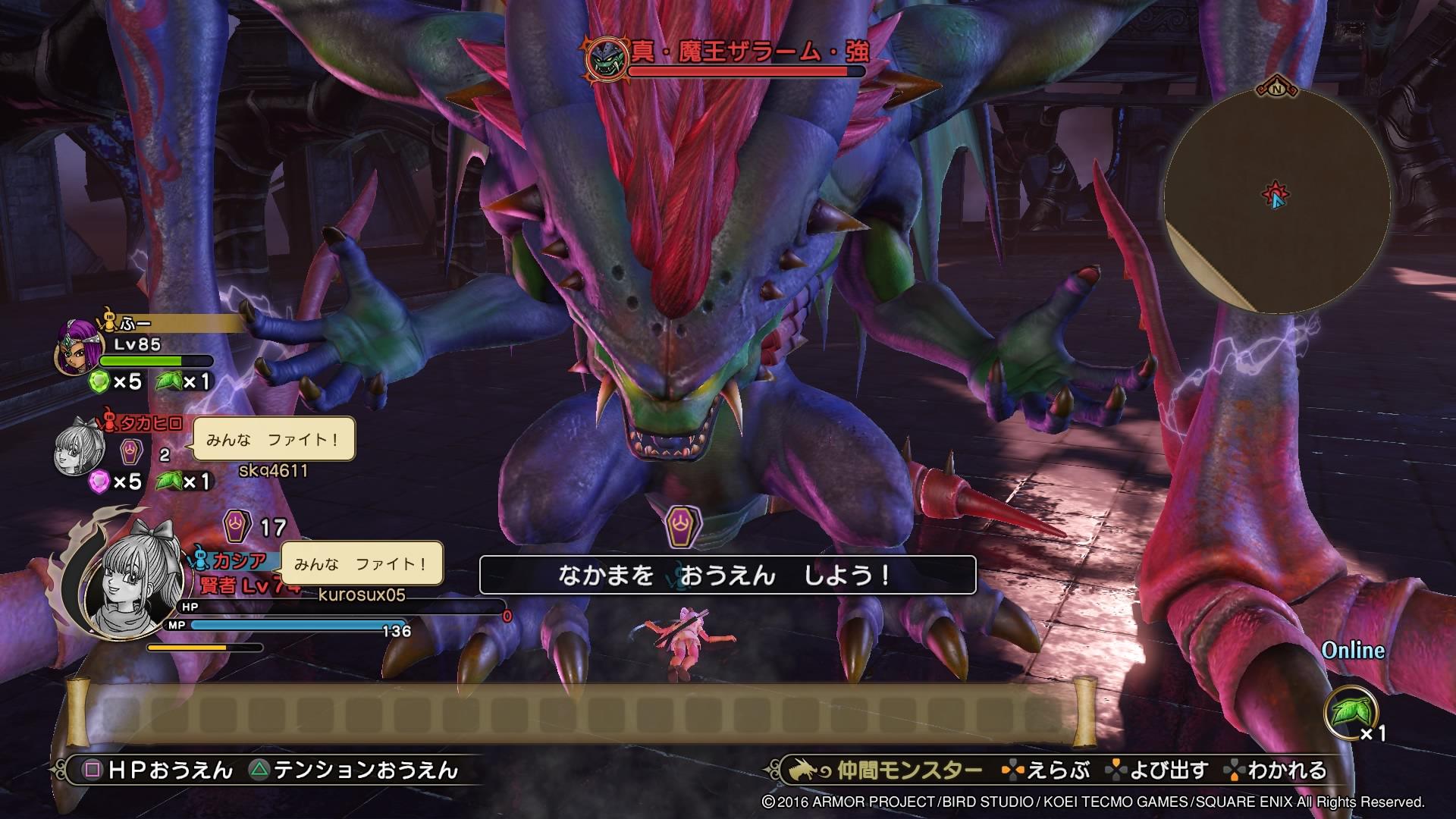 ドラゴンクエストヒーローズⅡ 双子の王と予言の終わり_20160616035032