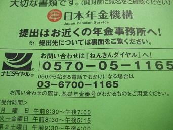 002_20160525130217b69.jpg