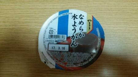 DSC_3575.jpg
