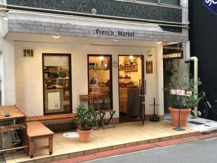 フレンチマーケット(外観②)