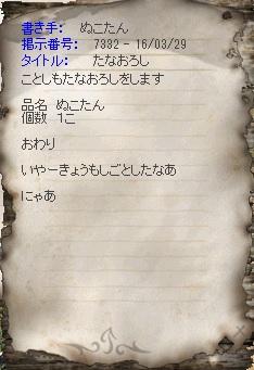 20160329-1.jpg