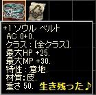 20160430-5.jpg