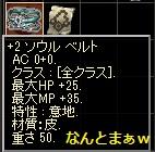 20160430-7.jpg