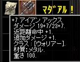 20160513-10.jpg