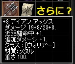 20160513-13.jpg