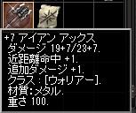 20160513-7.jpg