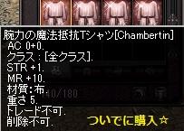 20160608-2.jpg