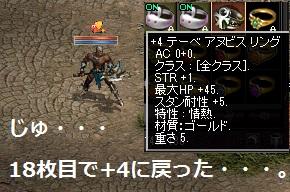 20160622-14.jpg