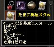 20160622-3.jpg