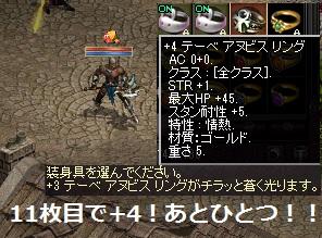 20160622-9.jpg